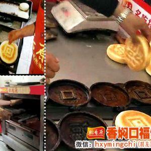 现场操作图片-口福饼怎样做凉了不硬
