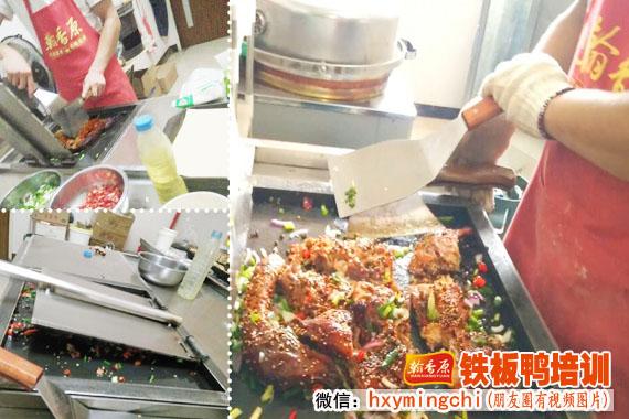 实现开店梦-铁板烤鸭加盟铁板烤鸭加盟条件多钱机构正规