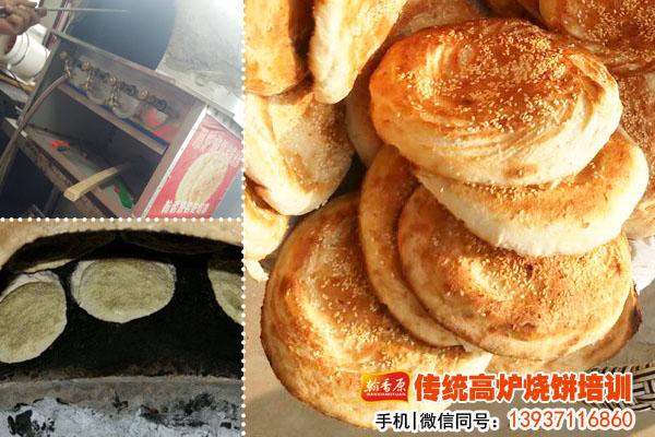 核心工艺-豫东烧饼怎么样食品风格