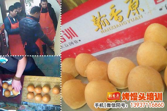 小吃工艺传授-烤馒头的市场前景怎样这里味好