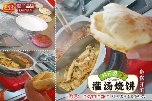 工艺开发-灌汤烧饼饼的做法亲身传授