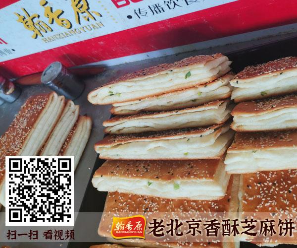 烘焙饼子产品套餐-翰香原名吃