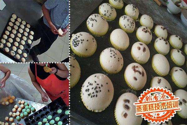 学可靠配方-鲜玉米蒸蛋糕培训班招生